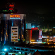 Night Shot of Hotel Radon Plaza — Stock Photo