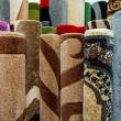 Stack Of Rugs — Stock Photo