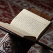 Quran Holy Book Of Muslims In Mosque — Stock Photo #42439269