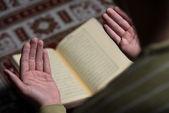 Arabic Muslim Man Reading Holy Islamic Book Koran — Stock Photo