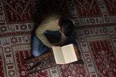 Arabic Muslim Man Reading Holy Islamic Book Koran — ストック写真