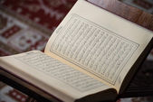 Koran Holy Book Of Muslims In Mosque — Stock Photo