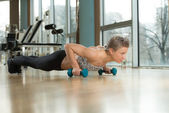 Push-Ups Lower Position — Stock Photo