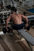 Back Exercises With Dumbbell — Stock Photo