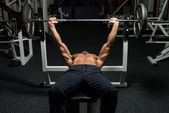 Effort On The Bench Press — Stock Photo