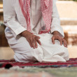 Close-Up Of Male Hands Praying In Mosque — Stock Photo