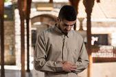 Humble Muslim Prayer — Stock Photo
