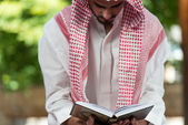 Mütevazı Müslüman dua — Stok fotoğraf