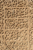 Tombstones of seljuks in Ahlat turkey — Stock Photo