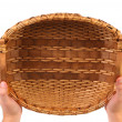 Vintage weave wicker basket — Stock fotografie