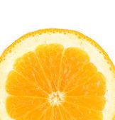 Background orange  fruit — Stock Photo