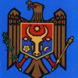 National Emblem. Republic of Moldova. — Stock Photo #46344491