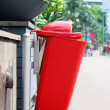 Stock Photo: Garbage bin. Garbage disposal street bin