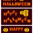 Happy Halloween text with pumpkins on dark background — Stock Vector