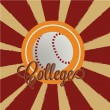 Royalty-Free Stock Vector Image: Baseball