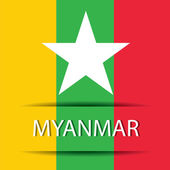 Myanmar — Stock Vector