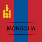 Mongolia — Stock Vector