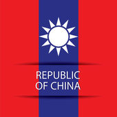 Republic of China — Stock Vector