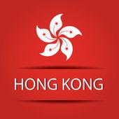 Hong Kong — Stock Vector