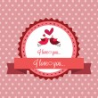 Stock Vector: Love label