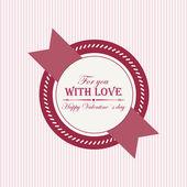 Valentine's Day label — Stock Vector