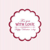 Valentine's Day label — Stock Vector