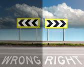 Concept on the road, wrong or right direction — Stock Photo