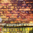 Multicolored old brick wall — Stock Photo