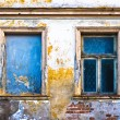 Old wall with two windows — Stock Photo