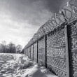 Stock Photo: Old prison wall in Siberia