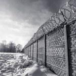 Old prison wall in Siberia — Stock Photo