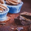 Chocolate cupcake with butter cream — Stock Photo #44744165