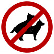 No doggie breeding Sign — Stock Vector