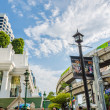 Stock Photo: Civilization of Urbin Bangkok, Thailand
