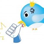 Social network parody - Bird bite Like (with emoticon) — Stock Vector