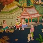 Постер, плакат: Thai old lifestyle 300 years ago Happy kingdom