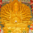 Shrine of Golden Thousand-Hand Quan Yin Bodhisattva — Stock Photo