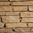 Old brown bricks, wall backround — Stock Photo #39647761