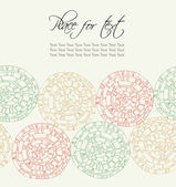 Text banner with hand drawn linear circles. Bright endless decorative pattern looks like crocheting handmade lace. Can be used for greeting card, invitation, seating place, gift, cover, craft, letter — Stock Vector