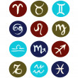 Hand drawn signs of zodiac sorted by order. Vector set of zodiac icons — Stock Vector #26705339