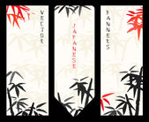 Vector Japanese banners — Stock Vector
