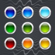 Royalty-Free Stock Vector Image: Set of colored round buttons