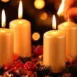 Advent wreath — Stock Video #26142289