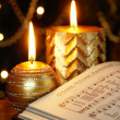 Songbook with Christmas carols — Stock Photo #27202803