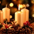 Stock Photo: Advent wreath with one candle lit