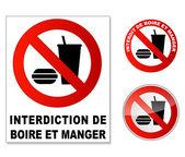 Plaque interdit manger et boire — Stock Vector