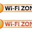 Wi-Fi ZONE — Stock Vector