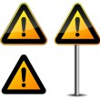 Traffic sign danger — Stock Vector