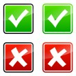 Stock Vector: Validation icons