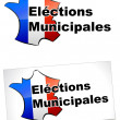 Municipal elections symbol — Stock Vector